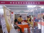 2013年6月一滴水品牌精油参展新疆美博会,展位号H17