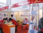 2013年5月一滴水品牌精油参展哈尔滨美博会,展位号:C区163-164