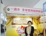 2014年4月一滴水品牌精油参展江西美博会,展位号:90
