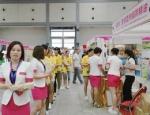 2014年6月一滴水品牌精油参展西安美博会