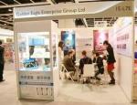 一滴水品牌精油2014年11月12日至14日参展香港亚太区美容展,展位号:1E-L7E