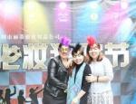2015年深圳市丽蒂雅化妆品公司首届化妆舞会